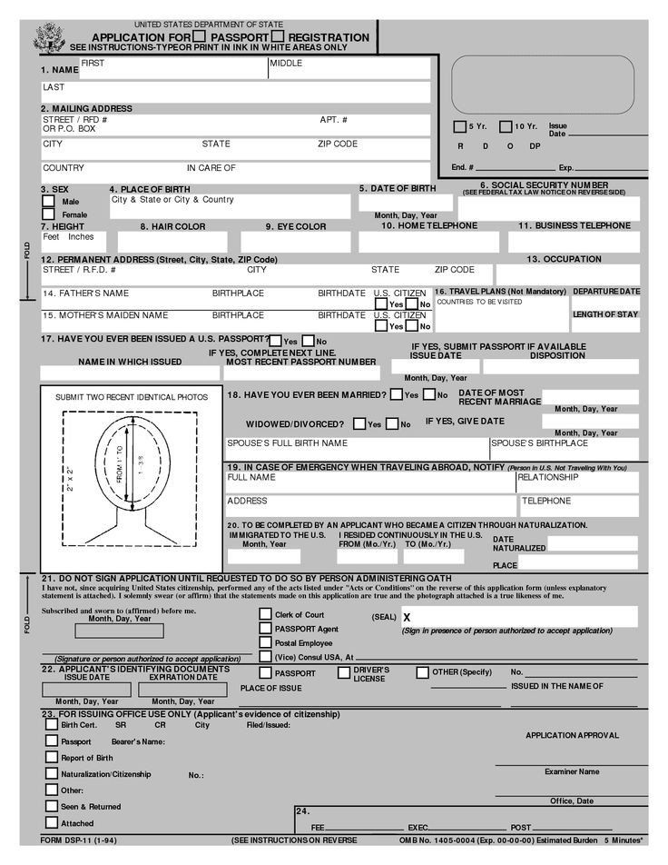 28 Passport Form Ds 82 In 2020 With Images Passport