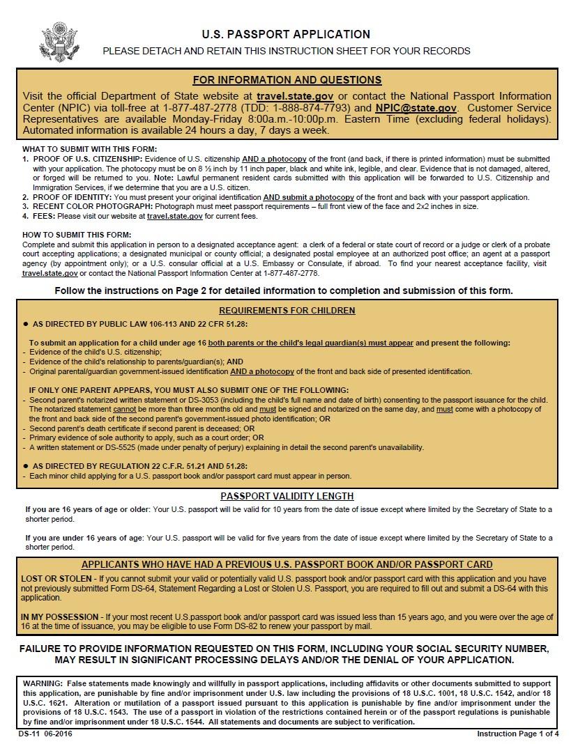 DS-11 Passport Application Form