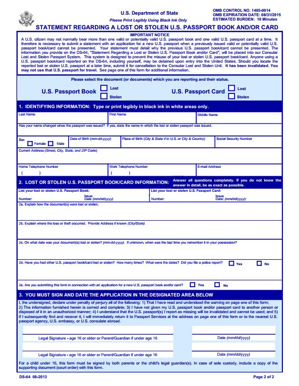 DS 64 Lost Stolen Passport Form Passport Info Guide
