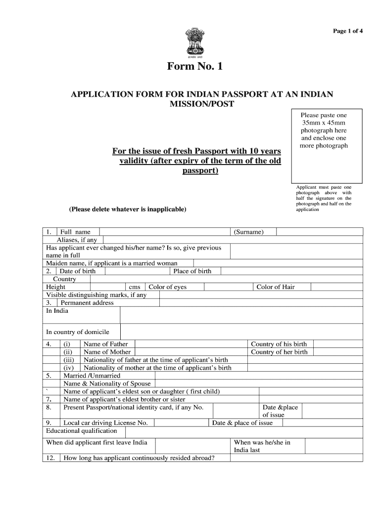 New Passport Application Form The Embassy Of India