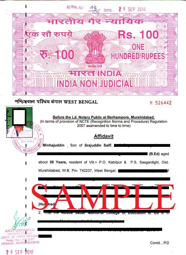 ANNEXURE G FOR TATKAL PASSPORT PDF