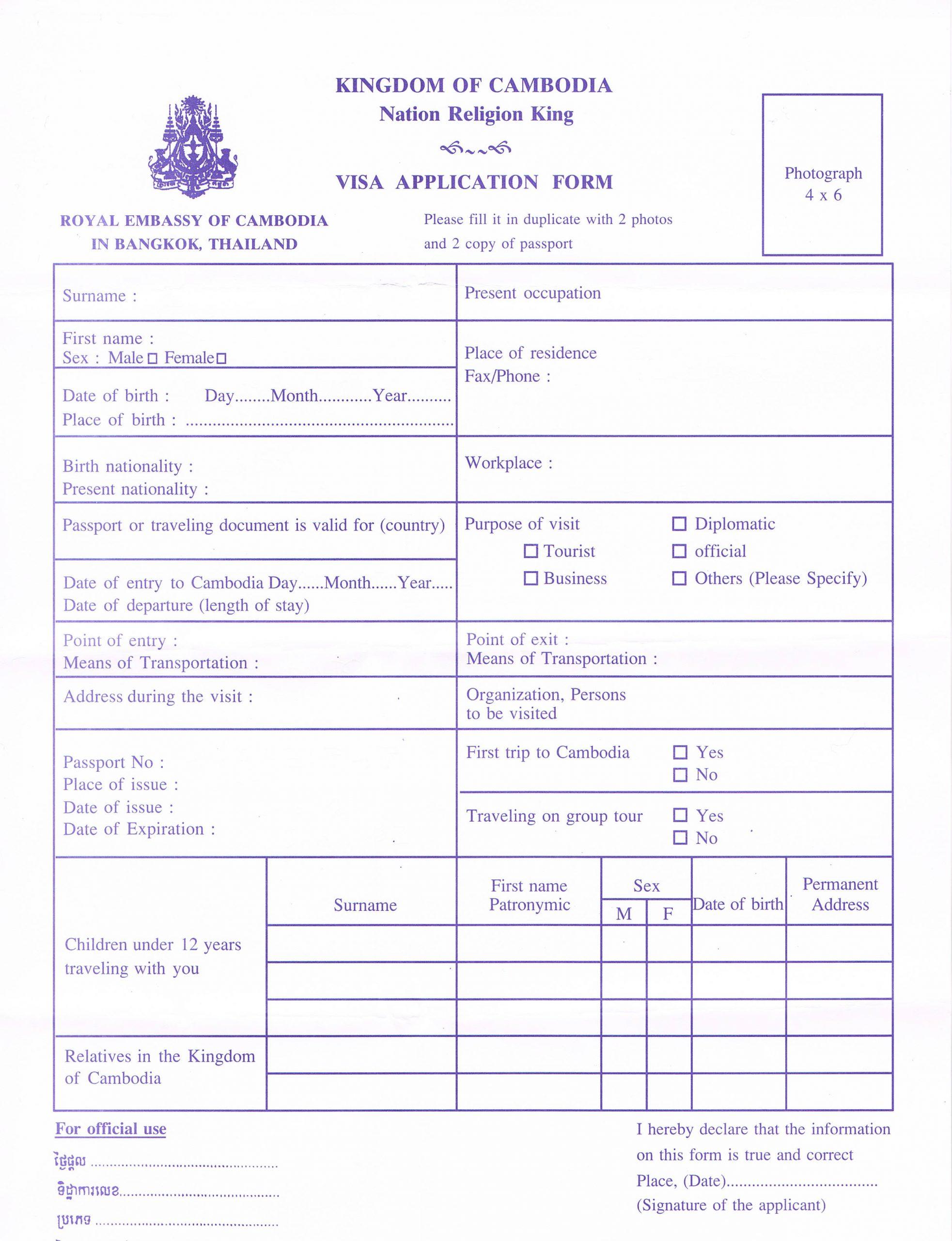 Cambodia Visa Application Bkkbusinessbkkbusiness