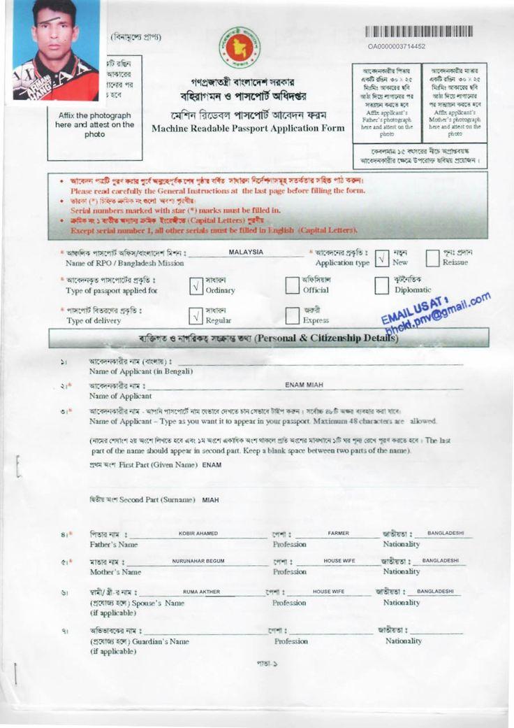 CONSULAR SERVICES Bangladesh High Commission Passport
