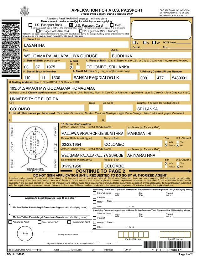 D 11 Passport Form Ds 3053 Form Pdf Fillable Breal