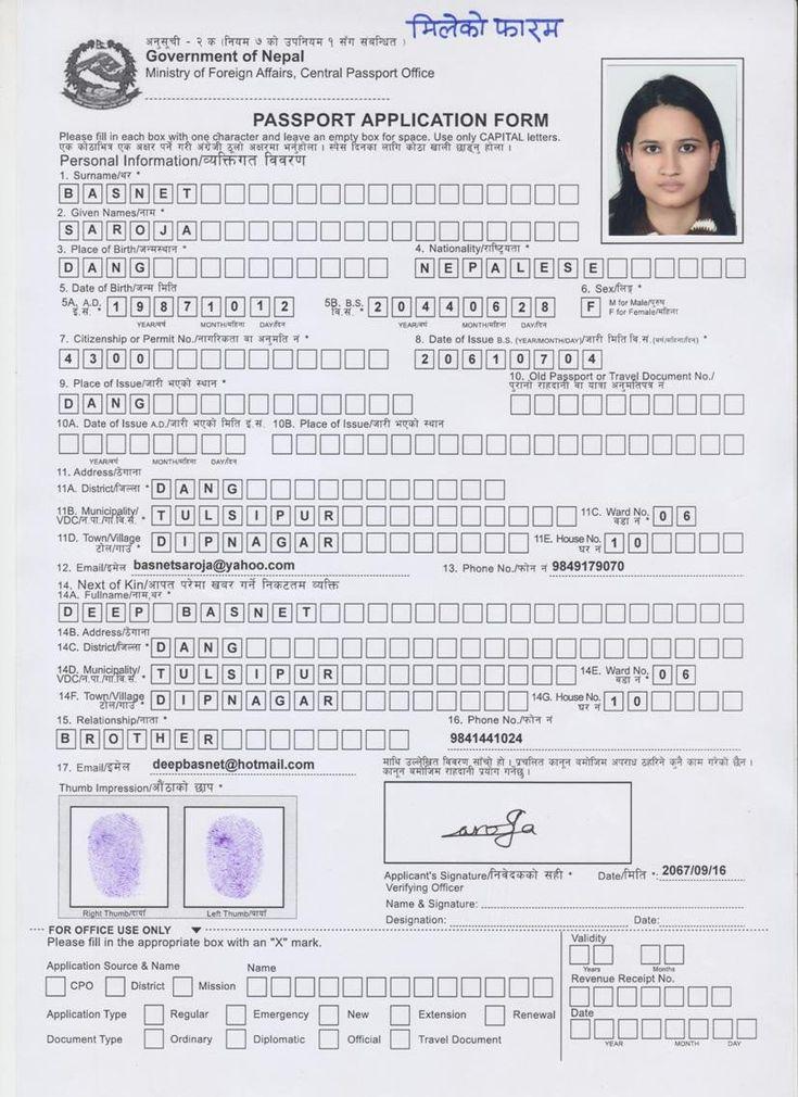 Fillable Passport Renewal Form Passport Renewal Embassy Of