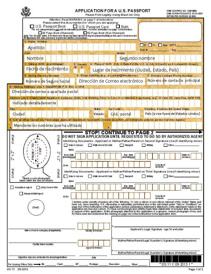 Form DS 11 Doctors Note Template Fillable Forms Rental