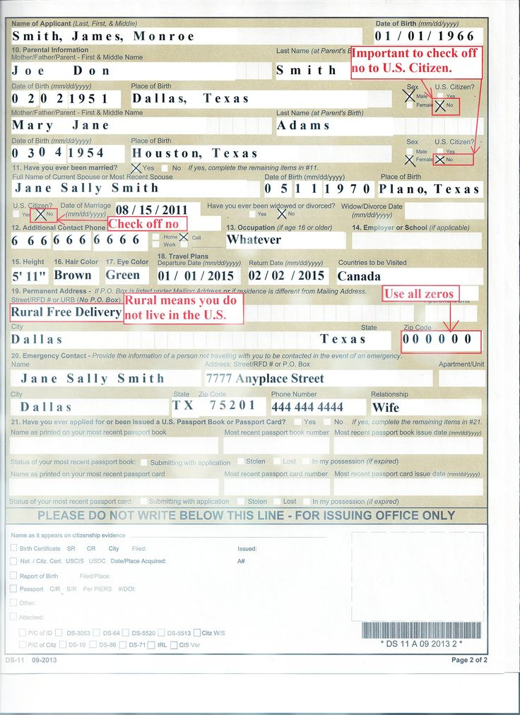 Form DS 11 Names Jane Adams Form