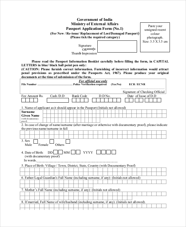 FREE 8 Sample Lost Passport Forms In PDF