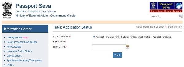 How To Check Passport Status Online Passport Status Tracking