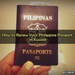 How To Renew Your Philippine Passport In Kuwait Kuwait OFW
