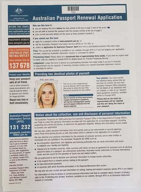 Low Doc Business Australian Passport Renewal Application