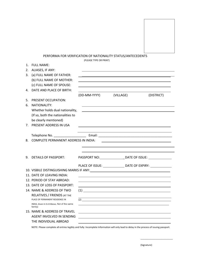Nationality Verification Form