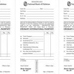 Pakistani Passport Application Process EduWorldPK