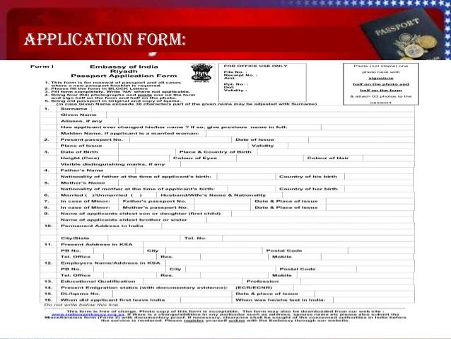 Passport Application Form Post Office