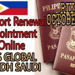 Passport Renewal Appointment Online VFS RIYADH OCTOBER
