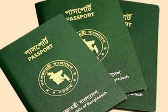 Passport Renewal Procedure Bangladesh Embassy Beijing