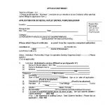 Specimen Signature Indian Passport Application