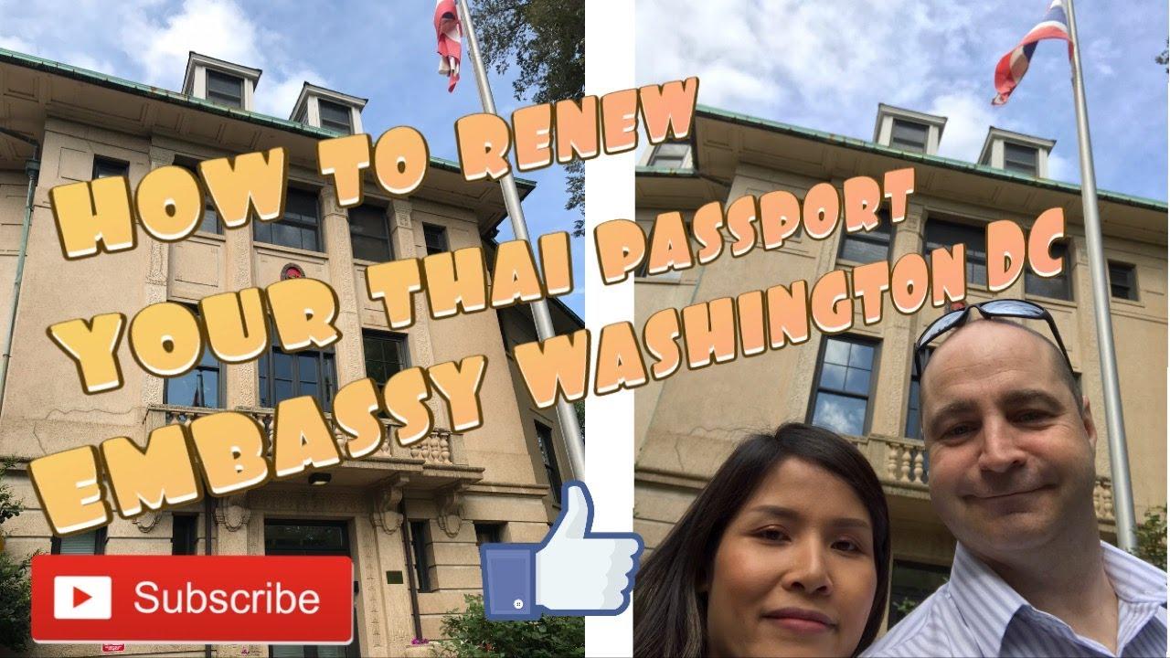 Thai Passport Renewal Washington DC YouTube