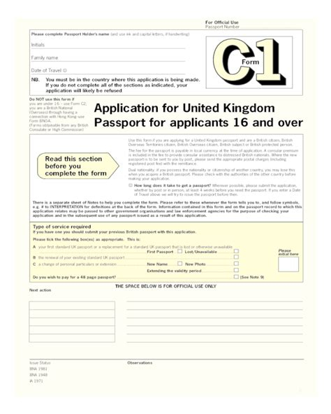 Uk Passport Renewal Child